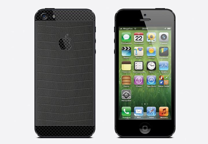 iPhone 5 Revo