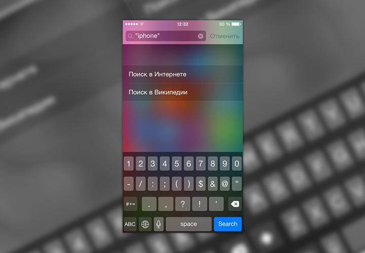 Простой поиск через Google на iPhone и iPad