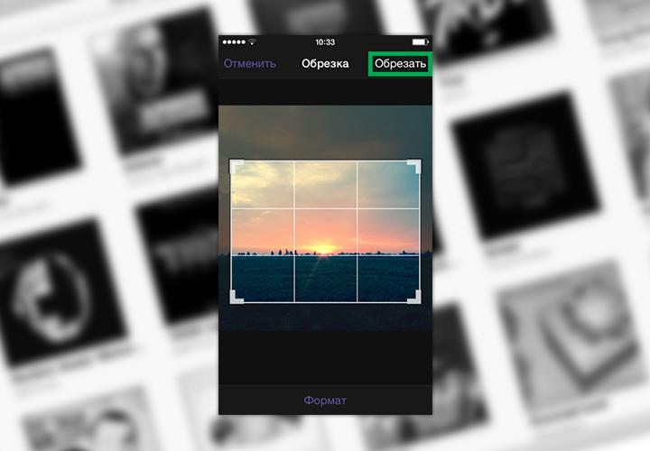 Редактирование фотографий из галереи на iPhone и iPad