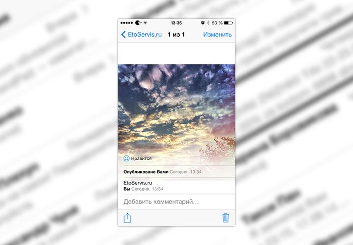 Фотопотоки на iPhone и iPad