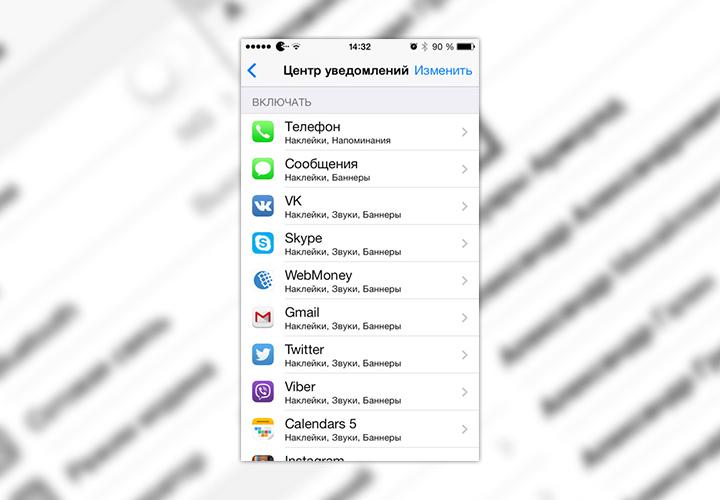 Увеличение времени автономной работы iPhone и iPad