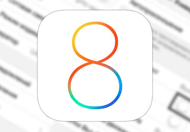 Обновление iPhone или iPad до iOS 8