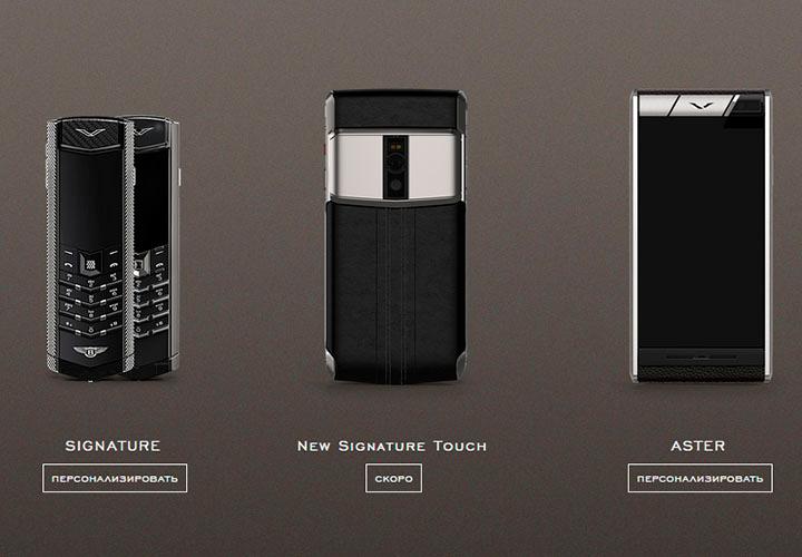 Услуга персонализации еще не доступна для Vertu Signature Touch 2015