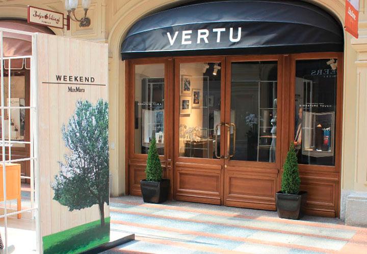 Российские бутики Vertu