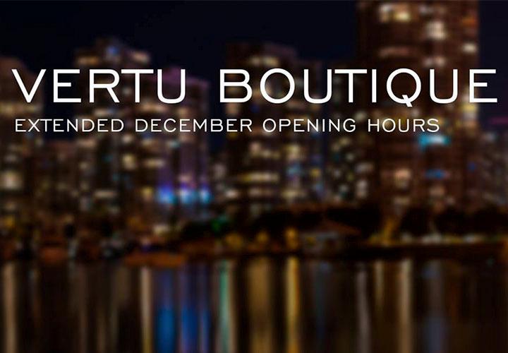Дополнительные часы работы в декабре для некоторых бутиков Vertu