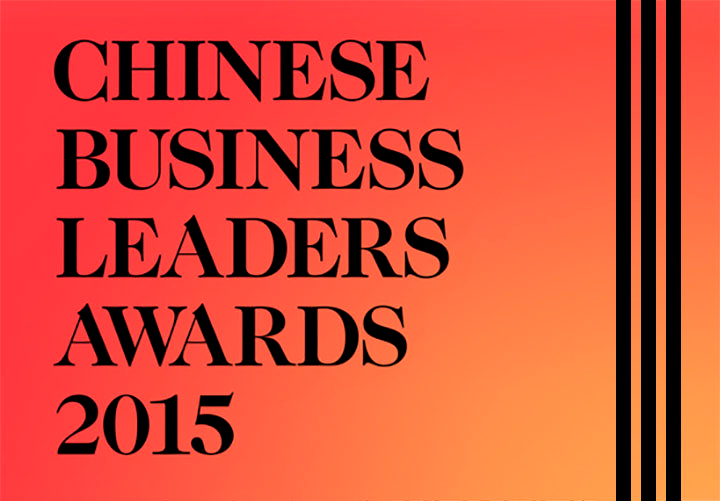 Vertu — спонсор Chinese Business Leaders Awards 2015