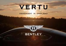 Vertu и Bentley — лучшие в своих классах