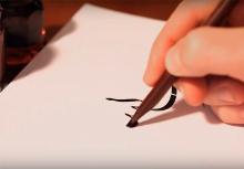 Орнамент на новых Vertu Aster Calligraphy Edition