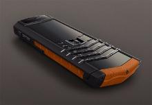 Vertu YOUniqueness — персонализация телефона