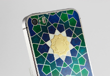 iPhone Girih, Individual