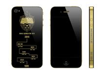 iPhone к столетию «ЦСКА»
