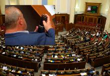 В Верховной Раде Украины не стесняются своих Vertu