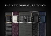 Vertu Signature Touch 2015 доступен для приобретения