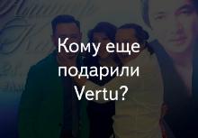 Vertu стал очередным нелепым инфоповодом