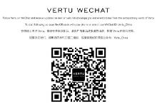 Следить за новостями Vertu теперь можно через WeChat