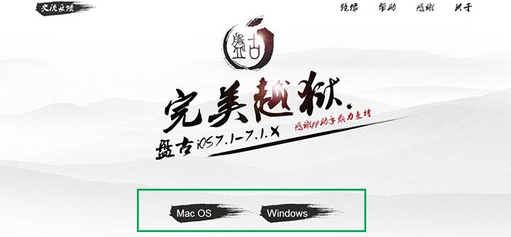 Сайт PanGu
