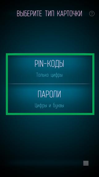 Mnemonizer