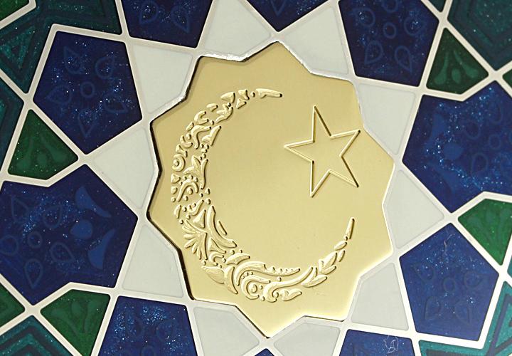Исламкий месяц со звездой из золота