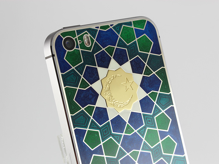 iPhone Girih