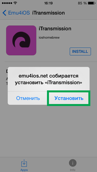 iTransmission
