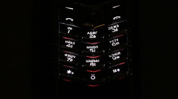 Проверка подсветки клавиатуры