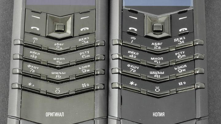 Проверка цифровых обозначений клавиш