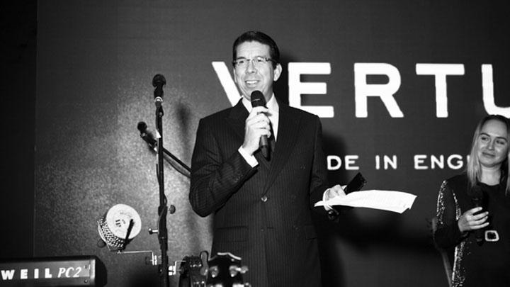 Vertu — сегодняшнее место работы