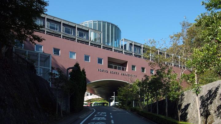 Tokyo Zokei University — начало обучения изобразительному искусству