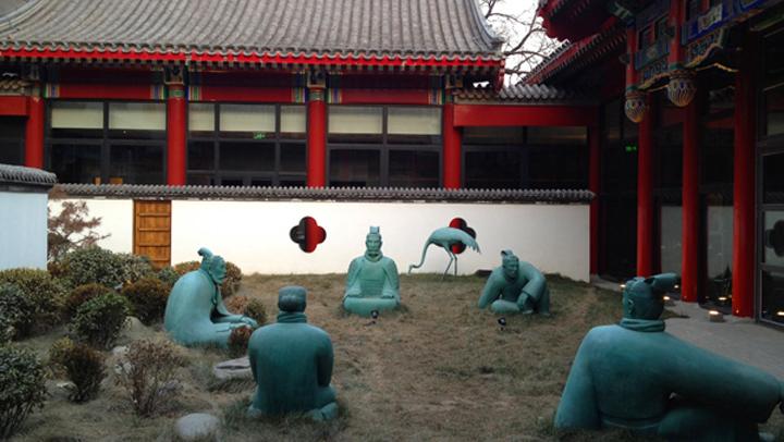 Duck De Chine в Пекине