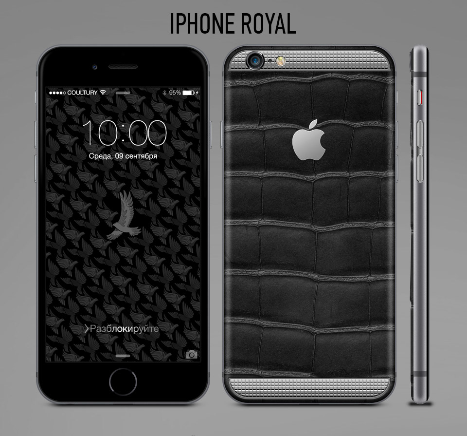 iPhone Royal