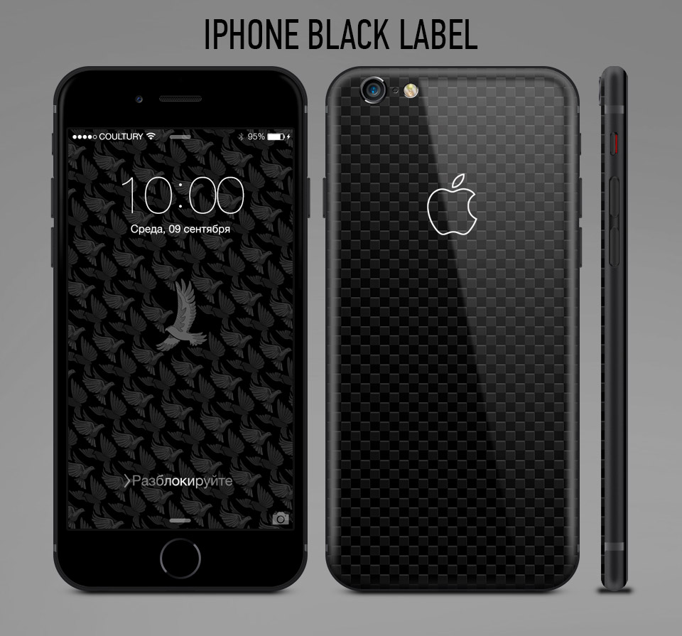 iPhone Black Label