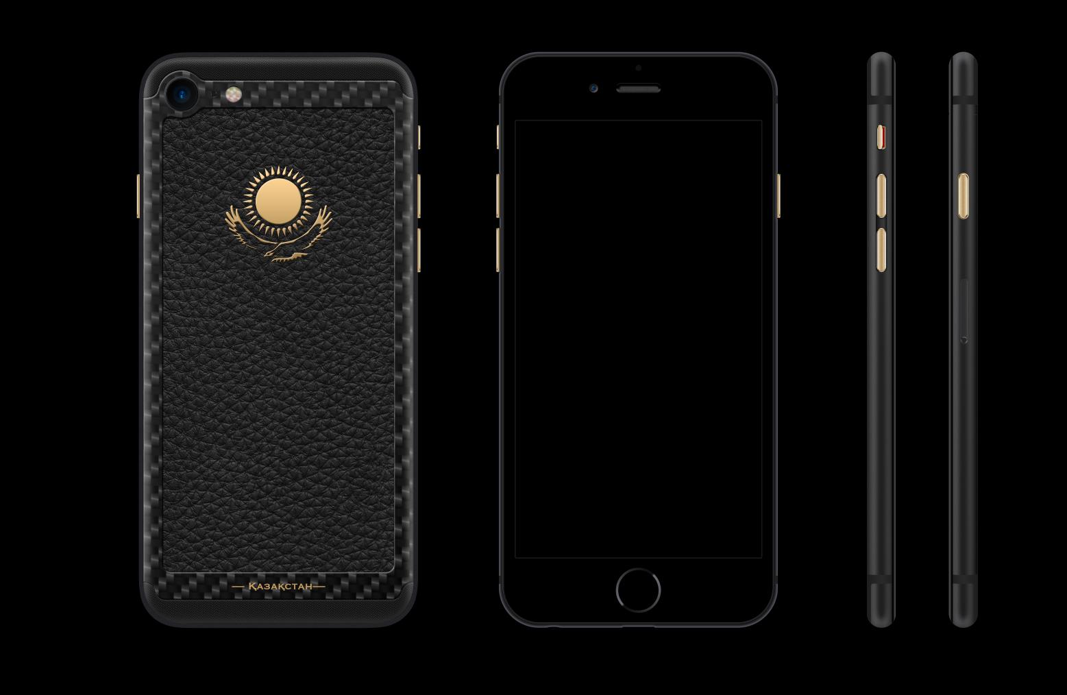 iPhone 7 Kazahstan