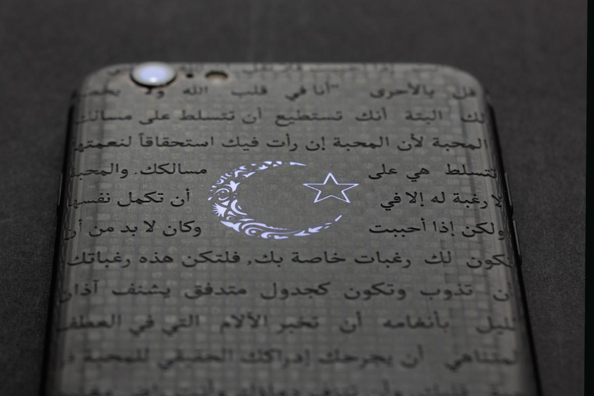 Комбинированный светящийся логотип для iPhone