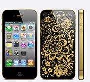 iPhone 4 Origins