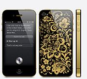 iPhone 4s Origins