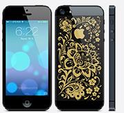iPhone 5 Origins