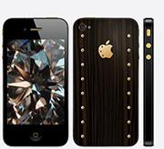 iPhone 4s Gold Carbonado