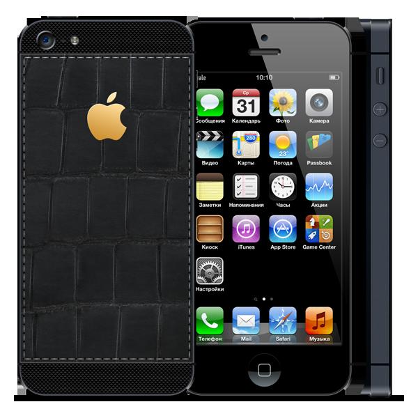 iPhone Royal