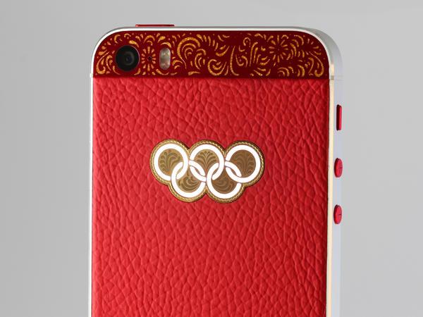Elena Isinbaeva Olympic iPhone, Individual