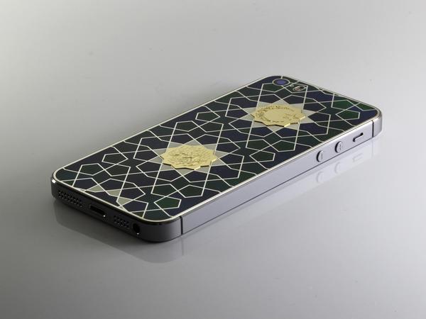 iPhone Girih, Individual