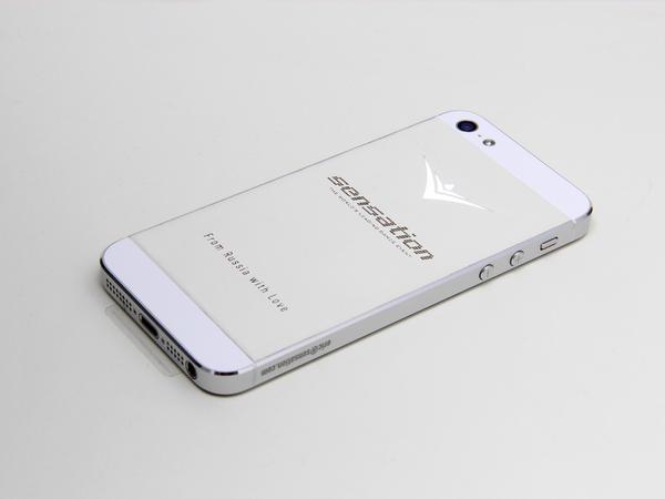 iPhone Sensation 2013