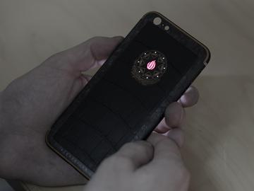 Настройка подсветки логотипа.