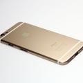 Корпус Gold для iPhone 6 в стиле iPhone 6s