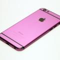 Фиолетовый корпус для iPhone 6 с черными антеннами