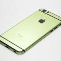 Зеленый корпус для iPhone 6 с черными антеннами