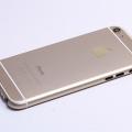 Золотой корпус для iPhone 5 в стиле iPhone 6