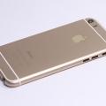 Золотой корпус для iPhone 5s в стиле iPhone 6