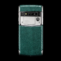 Vertu Signature Touch Lizard 2015 Night forest