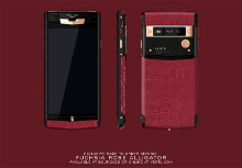 Показан Vertu Signature Touch Fuchsia Rose Alligator