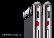 Vertu Aster Diamonds — вершина ювелирного мастерства